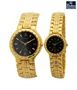 MGI Gld Bezel Watch Combo- Black