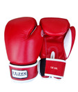 Kaizen 14 Oz Gold Boxing Gloves All Leather Sponge Paded Dunlop