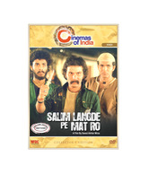 Salim Langde Pe Mat Ro (Hindi) [DVD]