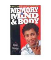 Memory Mind & Body English(PB)
