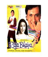 Raja Bhaiya (Hindi) [VCD]