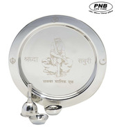 PNB Stainless Steel Sai Baba Pooja Set