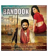 Bandook (Hindi) [Audio CD]