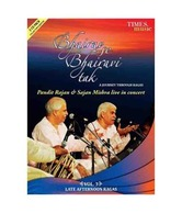 Bhairav Se Bhairavi Tak- Vol.3 (Hindi) [Audio CD]