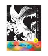Andromeda Stories: Volume 3