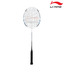 Li-Ning HC1250 Badminton Racket
