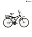 Hercules Atom Bicycle (26 Inches)