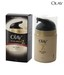 Olay Total Effects Normal Day Cream 50g