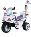 Sunbaby White Hot Racer Bike