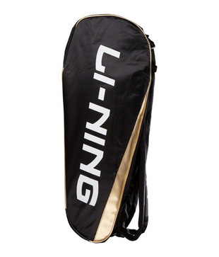 Li-Ning UC 3100 Badminton Racket + Li-Ning String AP-70 + Li-Ning Kit Bag ABJF076 - 9 in 1