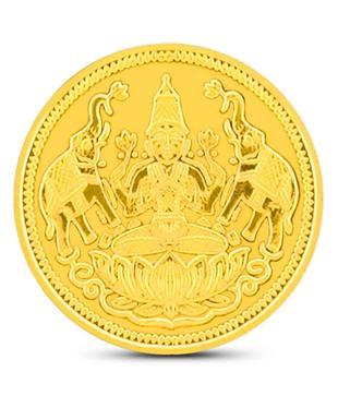 20 gm 24kt purity 995 Fineness Lakshmi Gold Coin By CaratLane